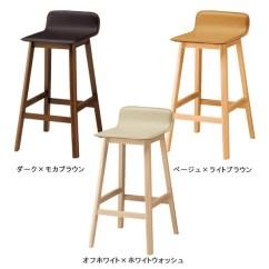 Chairs For Kitchen Best Inexpensive Faucet Atom Style 像柜台椅子北欧木制柜台凳子椅子高速钢工具古董一样的工作 像柜台椅子北欧木制柜台凳子椅子高速钢工具古董一样的工作椅子餐厅椅子漂亮的椅子柜台椅子高椅子室内装饰厨房酒吧椅子法式乡村