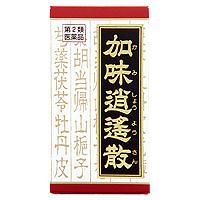 kenkobin axset: [180片kurashie加味逍遙散(kamishoyosan)費抽出物鎖的] | 日本樂天市場