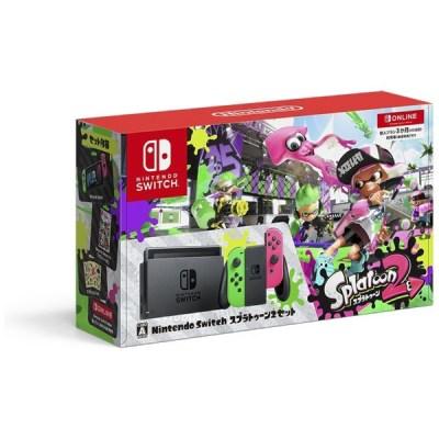 【送料無料】 任天堂 Nintendo Switch スプラトゥーン2セット [Nintendo Switch Online利用券(90日間)付き][ゲーム機本...