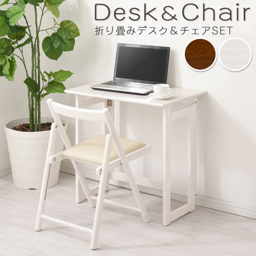 study desk and chair lamp with magnifying lens bon like pc desks folding table high set computer slim shelf width 70 cm compact learning work laptop