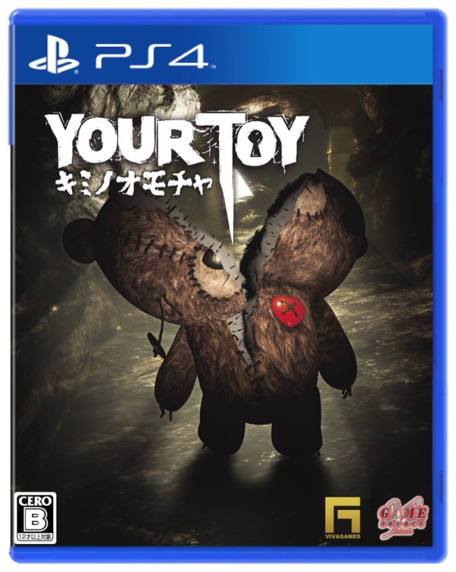 PS4 YOUR TOY キミノオモチャ