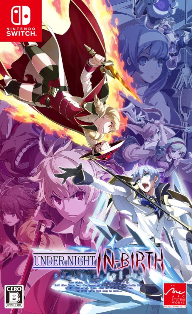 Nintendo Switch UNDER NIGHT IN-BIRTH Exe:Late[cl-r] Nintendo Switch版