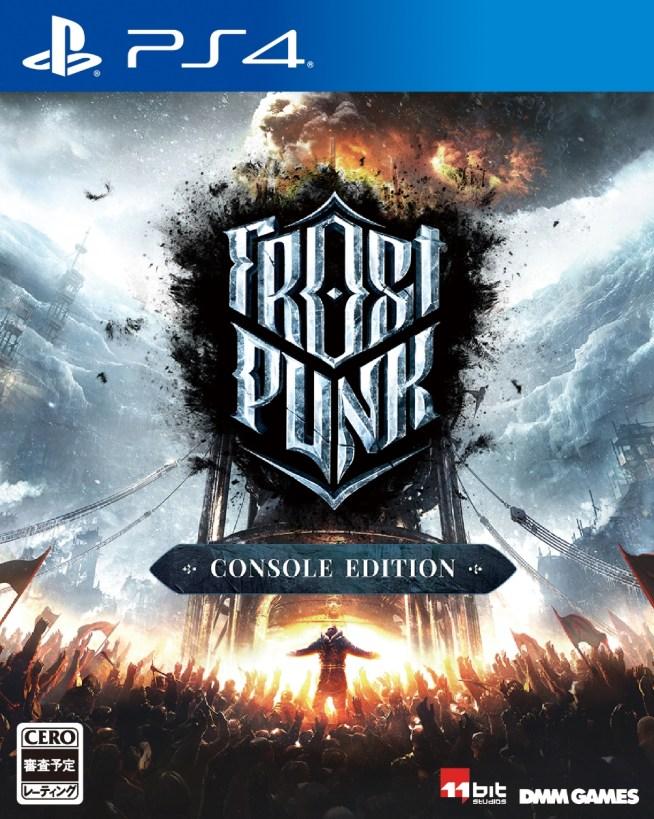 PS4 Frostpunk