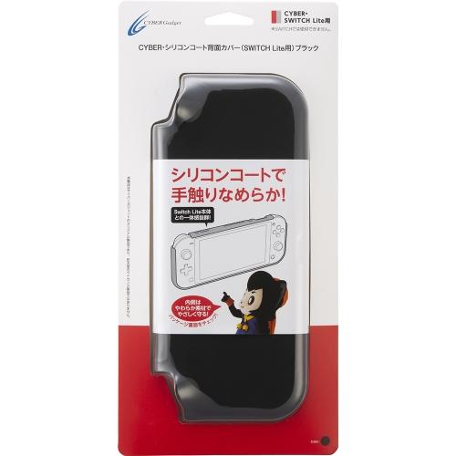 Nintendo Switch CYBER ・ シリコンコート背面カバー ( SWITCH Lite 用) ブラック