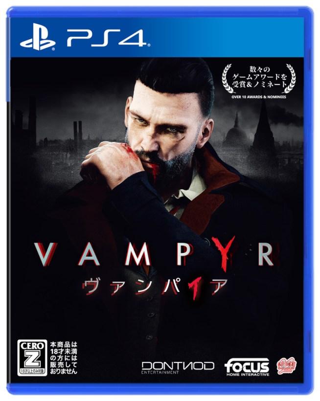 PS4 Vampyr ヴァンパイア PS4版
