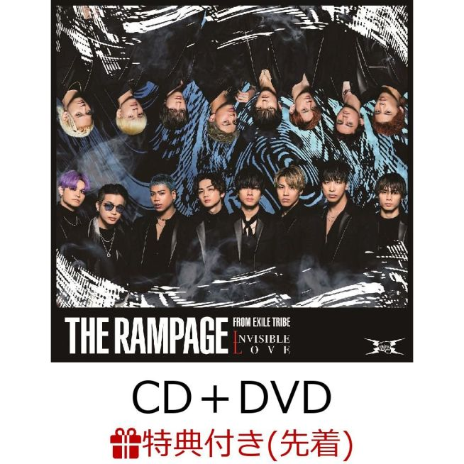 THE RAMPAGE from EXILE TRIBE 【楽天ブックス限定先着特典】INVISIBLE LOVE (CD+DVD) (ポスター(絵柄B))