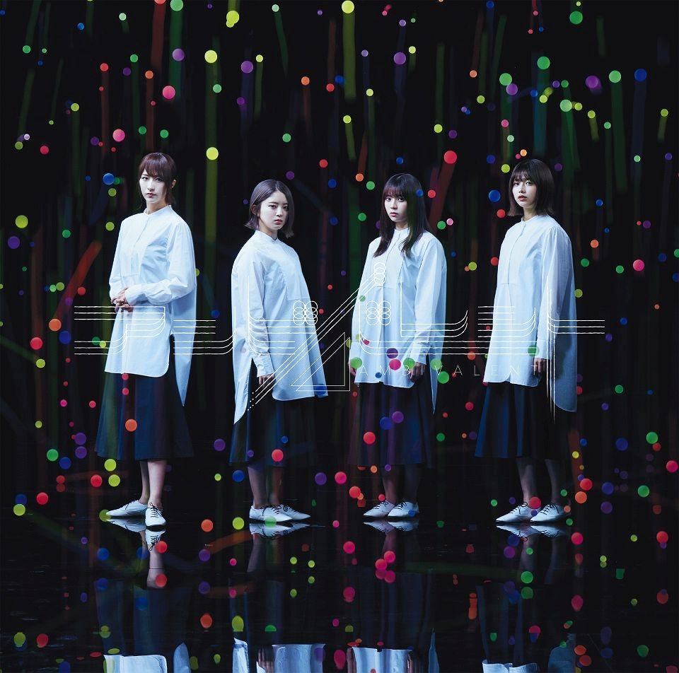 【予約】アンビバレント (初回仕様限定盤 Type-B CD+DVD)
