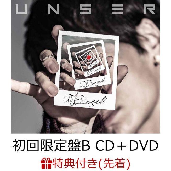 UVERworld 【先着特典】UNSER (初回限定盤B CD+DVD) (オリジナルステッカー付き)
