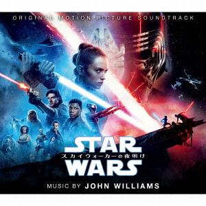 ジョン・ウィリアムズ スター・ウォーズ/スカイウォーカーの夜明け オリジナル・サウンドトラック