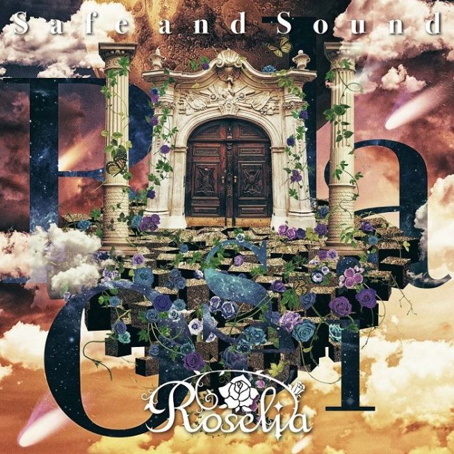 Roselia Safe and Sound (通常盤)