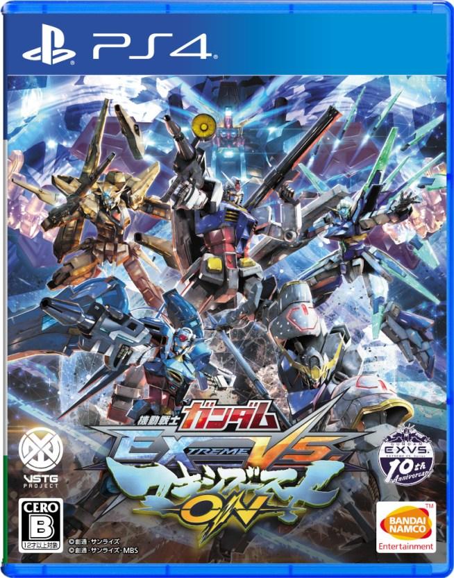 PS4 機動戦士ガンダム EXTREME VS. マキシブーストON