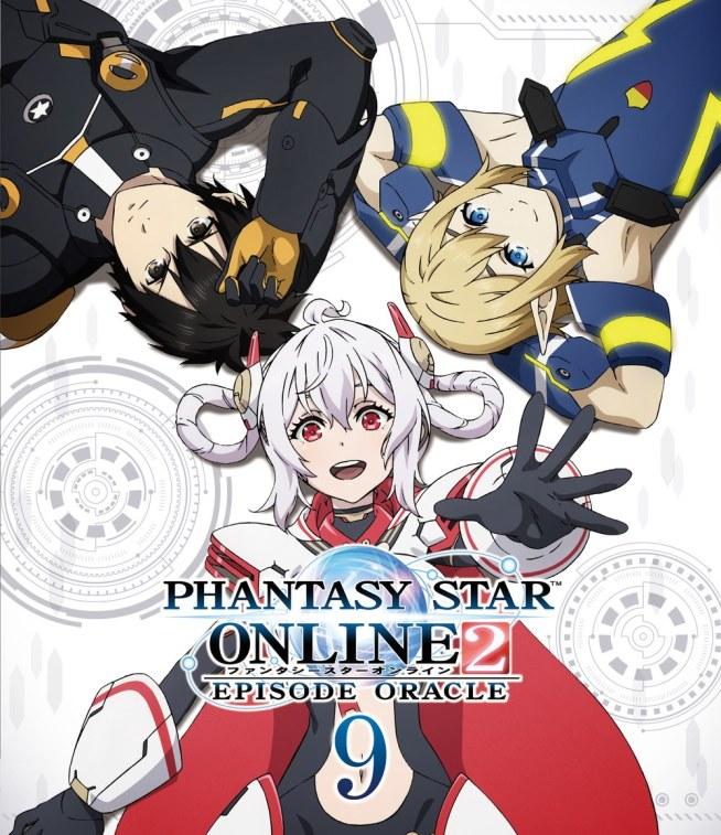 5,336円 ファンタシースターオンライン2 エピソード・オラクル第9巻 Blu-ray通常版【Blu-ray】