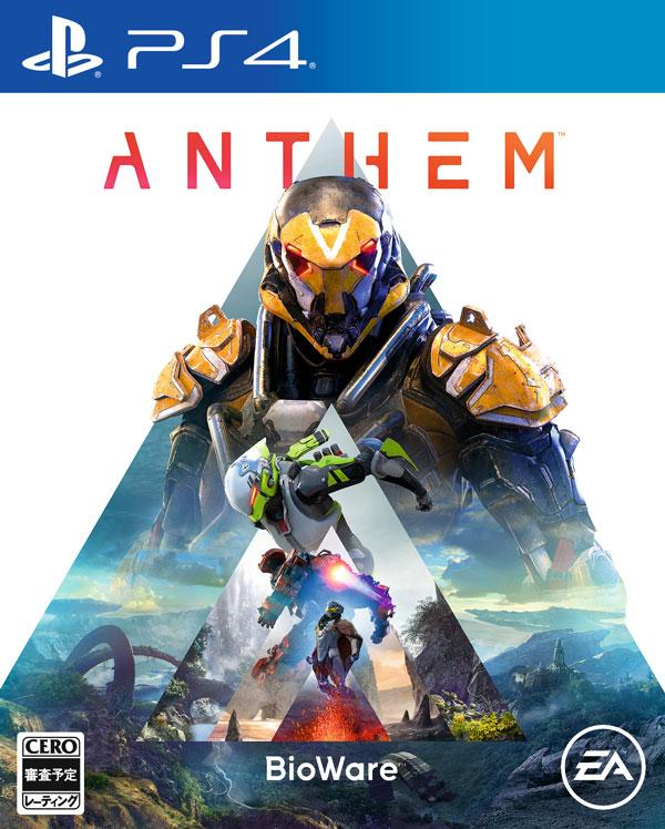 【予約】Anthem 通常版 PS4版