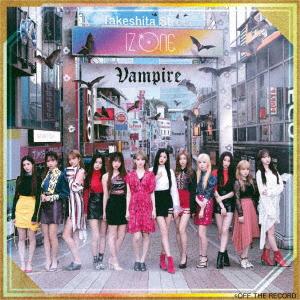 IZ*ONE Vampire (初回限定盤A CD+DVD)