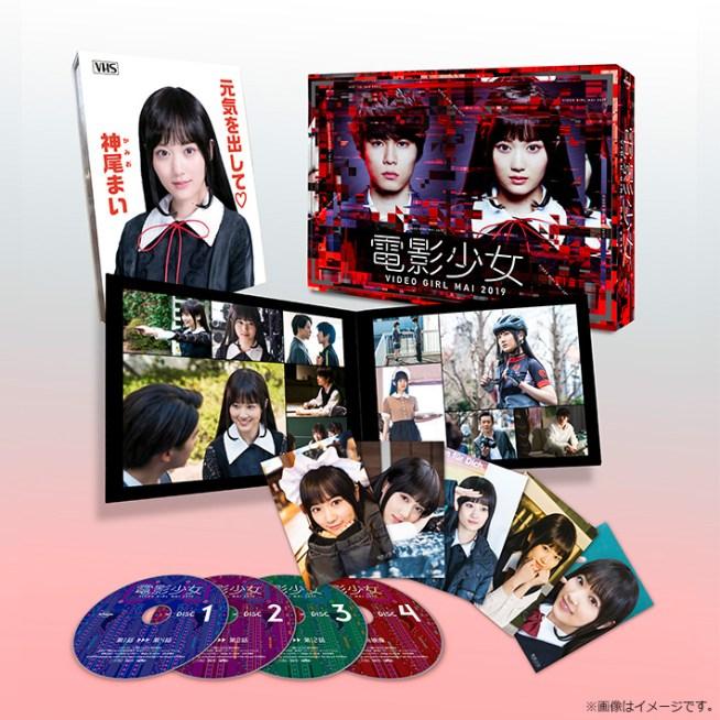 山下美月, 萩原利久 電影少女 -VIDEO GIRL MAI 2019- DVD BOX