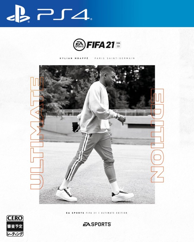 PS4 FIFA 21 ULTIMATE EDITION