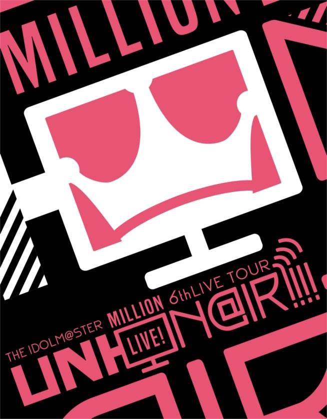 19,481円 THE IDOLM@STER MILLION LIVE! 6thLIVE TOUR UNI-ON@IR!!!! LIVE Blu-ray Princess STATION @KOBE【Blu-ray】