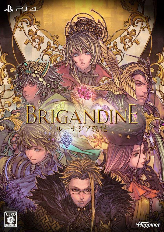 PS4 ブリガンダイン ルーナジア戦記 Limited Edition PS4版