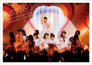 6,692円 =LOVE デビュー2周年記念コンサート (初回仕様限定盤)【Blu-ray】