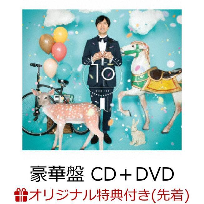 神谷浩史 【楽天ブックス限定先着特典】TP (豪華盤 CD+DVD) (L判ブロマイド付き)