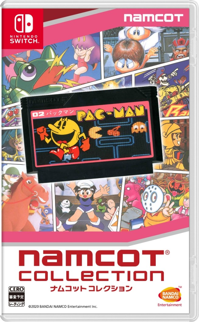 Nintendo Switch ナムコットコレクション