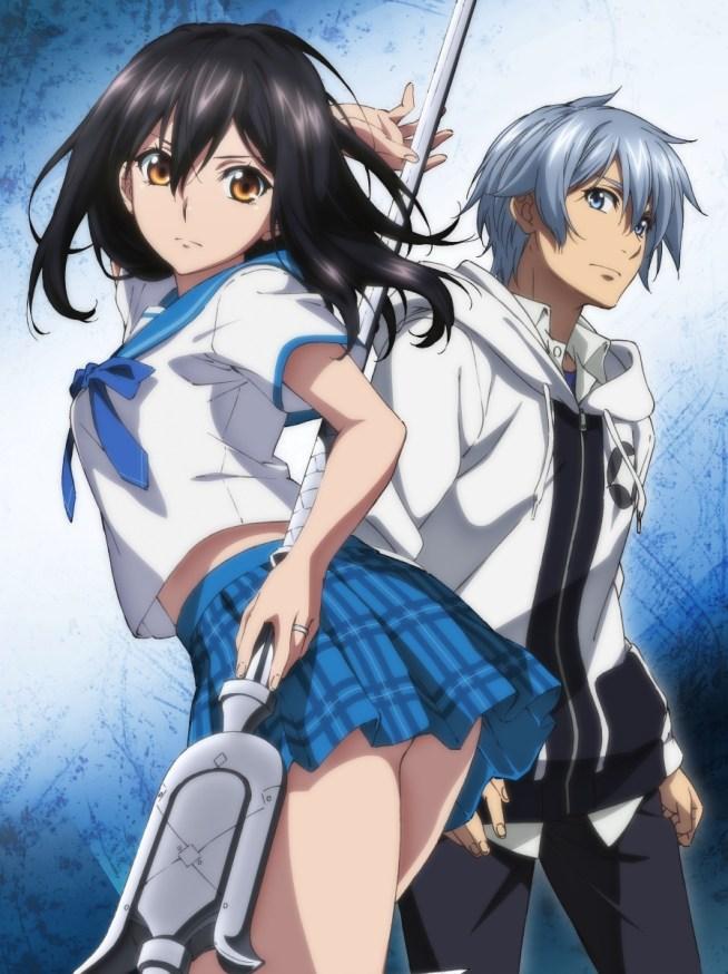 5,759円 ストライク・ザ・ブラッドIV OVA Vol.4(初回仕様版)【Blu-ray】