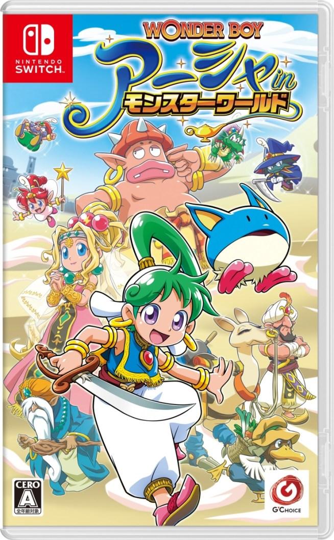 Nintendo Switch ワンダーボーイ アーシャ・イン・モンスターワールド 通常版