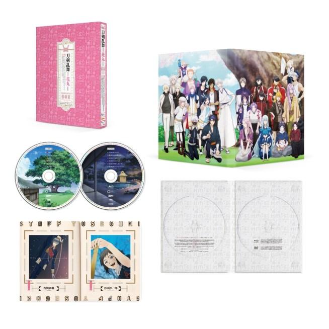 13,552円 『刀剣乱舞ー花丸ー』DVD BOX