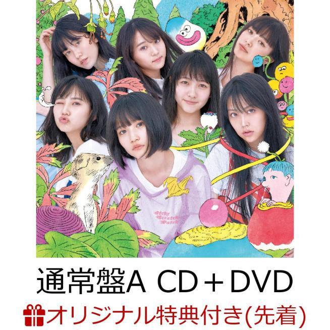 AKB48 【イベント参加抽選&楽天ブックス限定先着特典】サステナブル (通常盤 CD+DVD Type-A) (生写真付き)
