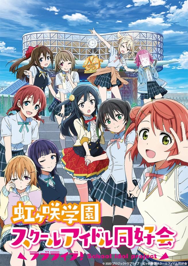 5,929円 ラブライブ!虹ヶ咲学園スクールアイドル同好会 2 【特装限定版】【Blu-ray】