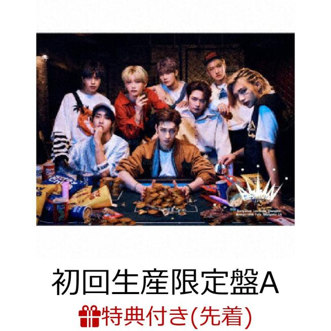 Stray Kids 【先着特典】ALL IN (初回生産限定盤A CD+DVD+32P PHOTO BOOK:Type A)(Stray Kidsオリジナルマスクケース)