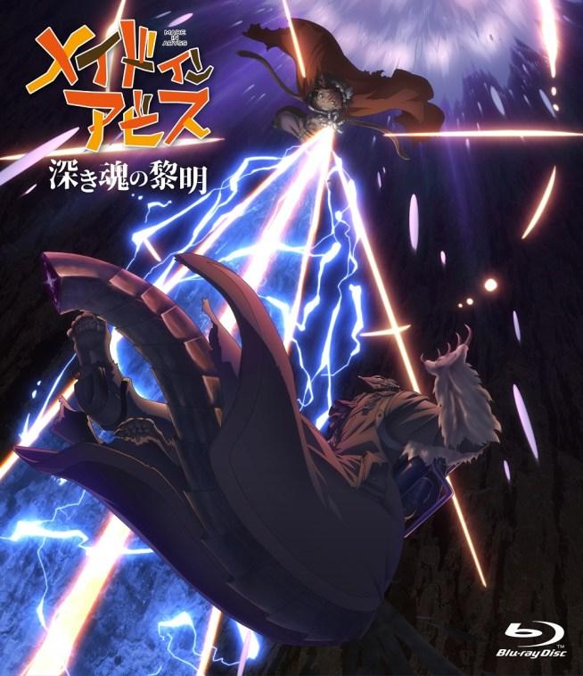 5,082円 劇場版「メイドインアビス 深き魂の黎明」通常版【Blu-ray】