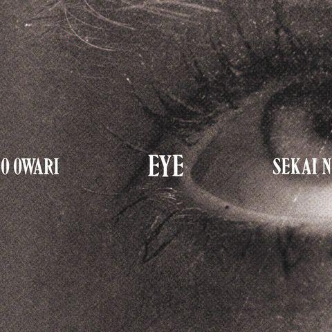 SEKAI NO OWARI Eye (初回限定盤 CD+DVD)