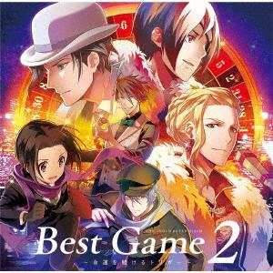 (ドラマCD) 【楽天ブックス限定先着特典】アイドルマスター SideM ドラマCD「Best Game 2 〜命運を賭けるトリガー〜」 (ポストカード付き)