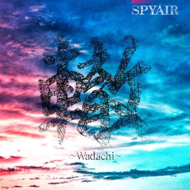 SPYAIR 【先着特典】轍〜Wadachi〜 (期間生産限定盤B)(ポストカード)