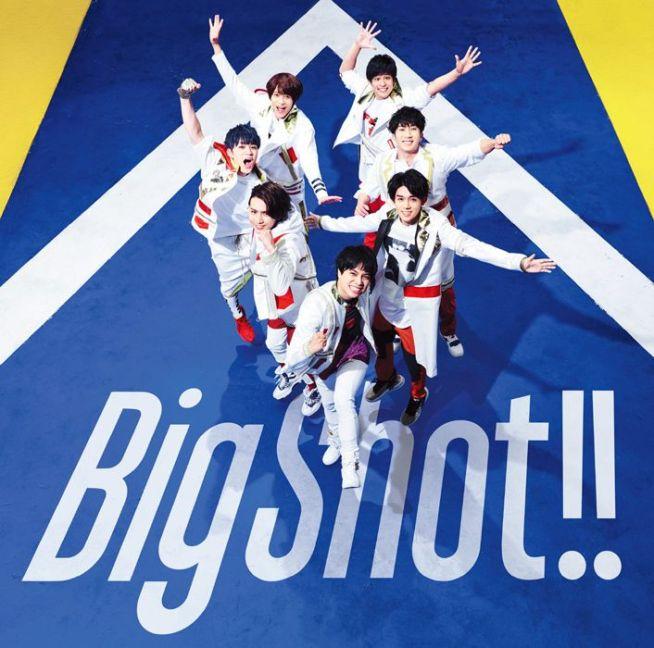 ジャニーズWEST 【先着特典】Big Shot!! (通常盤) (フォトカード(ジャニーズWEST Ver. C)付き)