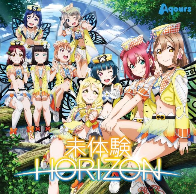 Aqours 『ラブライブ!サンシャイン!!』 Aqours 4th Single「未体験HORIZON」 (CD+Blu-ray)