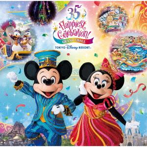 """(ディズニー) 東京ディズニーリゾート 35周年 """"Happiest Celebration!"""" グランドフィナーレ ミュージック・アルバム"""