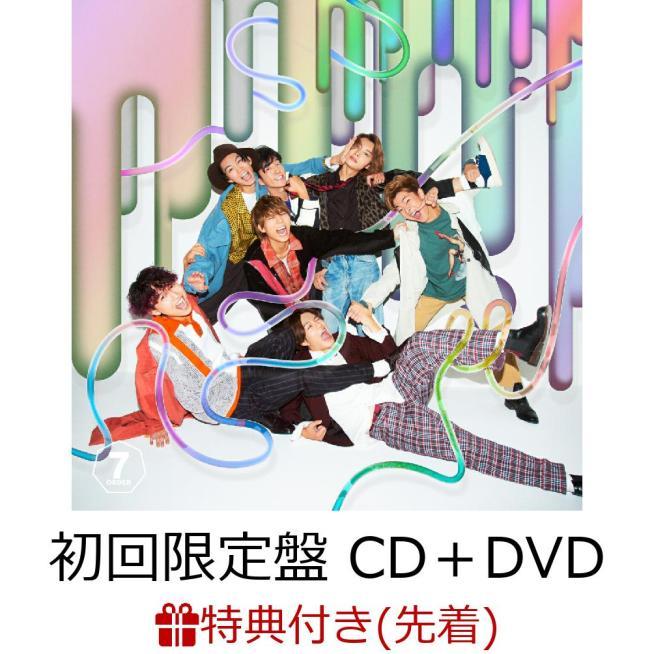 7ORDER 【先着特典】ONE (初回限定盤 CD+DVD)(おONE敷き(お椀やコップ等の下に敷くコースター))