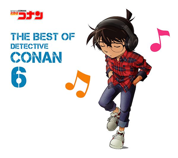 (アニメーション) 名探偵コナン テーマ曲集6 ~THE BEST OF DETECTIVE CONAN 6~ (初回限定盤 2CD)