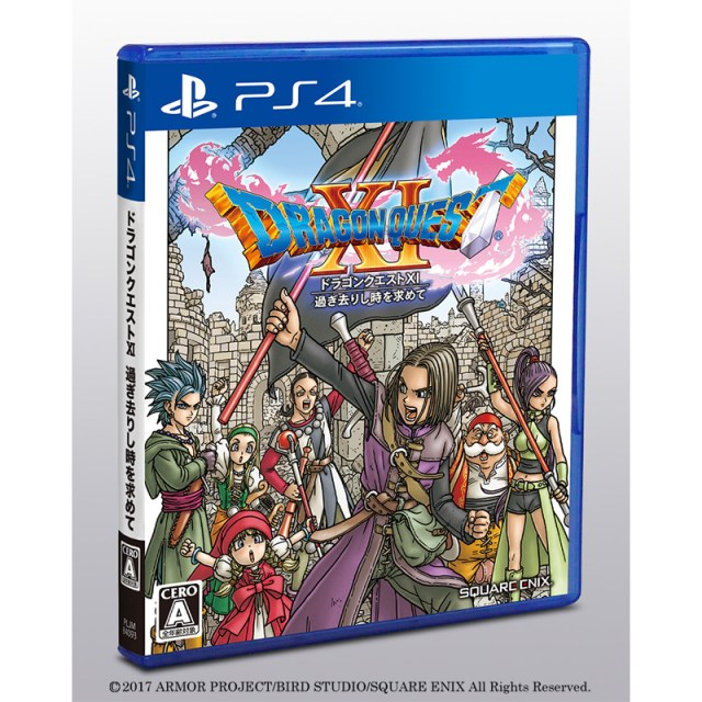 「ドラゴンクエストXI 過ぎ去りし時を求めて PS4版」を楽天で購入