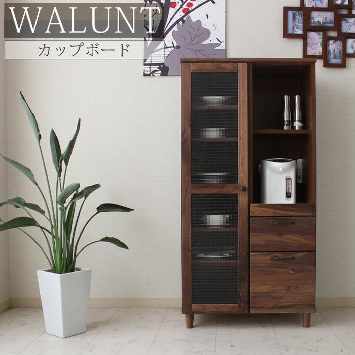 walnut cabinets kitchen sink hardware c style 橱柜宽度70 厨房柜台高式餐具架胡桃木实木范围单位已完成的玻璃 厨房柜台高式餐具架胡桃木实木范围单位已完成