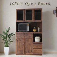 Kitchen Cabinet Latches Countertops White C Style 范围范围董事会北欧国家宽度105 厘米厨房架子上开放板电器存储 厘米厨房架子上开放板电器存储厨房