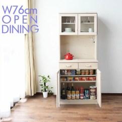 Kitchen Cabinet Latches Simplehuman Trash Can C Style 国内餐饮板范围单位宽76 厘米范围板厨房存储厨房板厨房的厨柜机 厘米范围板厨房存储厨房板厨房的