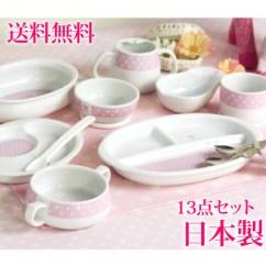 Ellas Kitchen Baby Food Overmount Sink Cheermam 经典婴儿餐具套装 在日本陶瓷糖果丝带 第一次厨房13 点设置