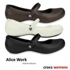 Crocs Kitchen Shoes Small Trash Can With Lid Clustic R 爱丽丝工作 泵芭蕾舞女凉鞋厨房咖啡馆 泵芭蕾舞女凉鞋厨房咖啡