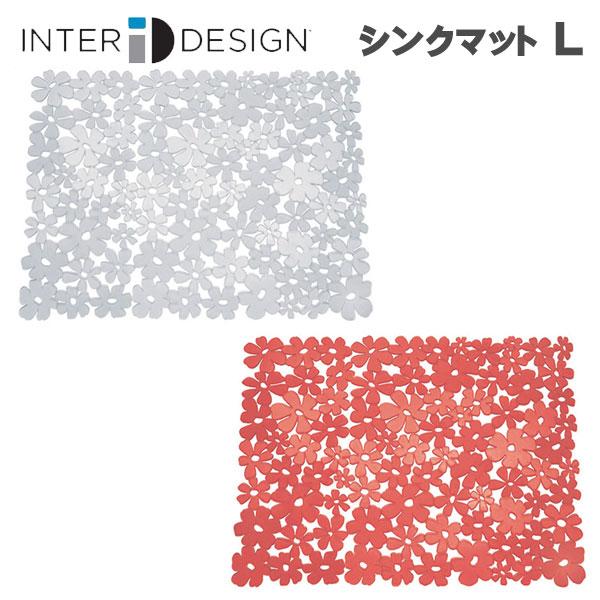 kitchen sink mats tiles designs cooking clocca 国际米兰设计互联网设计blumz 水槽垫l 清晰红 排水垫 排水垫防滑垫