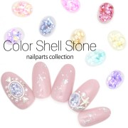 nail town nine colors of oval