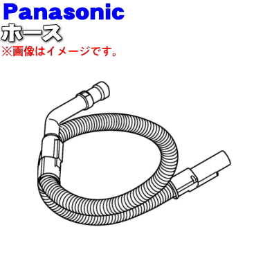 DENKITI: For national Panasonic vacuum cleaner MC-G100, MC