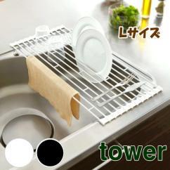 Compact Kitchen Sink Amazon Chairs E Piglet 在水槽菜地漏排水机架紧凑应用时尚折叠菜地漏机架塔塔接收器 在水槽菜地漏排水机架紧凑应用时尚折叠菜地漏机架塔塔接收器白色厨房用具